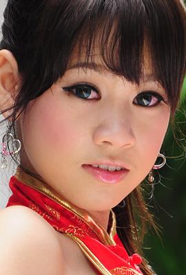 Astro Chinois - VOYANCIA